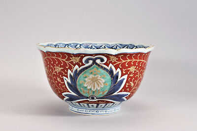 Antique Arita Ko-Imari Bowl Japanese Porcelain 19th Century Sei Ka Nensei Mark