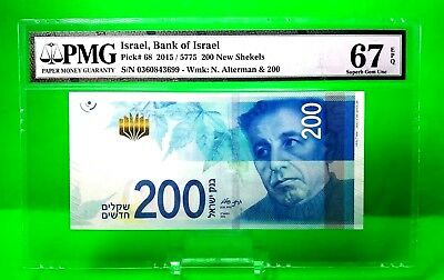 Money Israel 200 New Shekels 2015 / 5775 Superb Gem Uncirculated