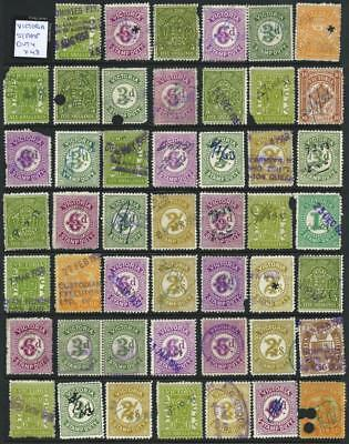 VICTORIA REVENUES  - Bulk Used Selection (Full Page) x 48 Stamps [5497]