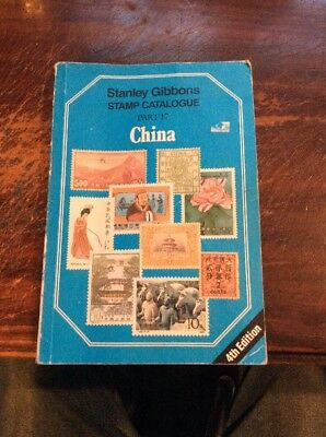 China Stamp Catalogue. Part 17. 1989. 4th. Edition