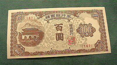 Korea-S---100 Won Currency note--circa 1950--------AU Note