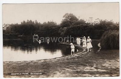 RP SHANGHAI JESSFIELD PARK BOATING LAKE  CHINESE CHINA REAL PHOTO POSTCARD c1930