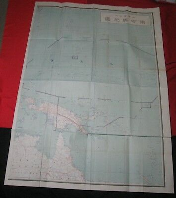 Japanese Colonial Map of South Pacific Ocean Mandate 1/6 million around 1937
