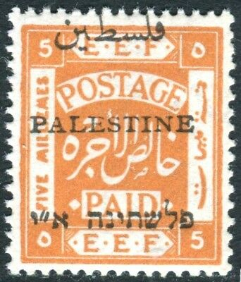 PALESTINE-1921 5m Yellow-Orange Perf 15x14.  An unmounted mint example Sg 51