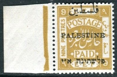 PALESTINE-1921 9p Ochre Perf 15x14.  An unmounted mint example Sg 55