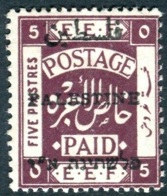 PALESTINE-1921 5p Deep Purple.  A lightly mounted mint example Sg 43