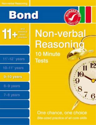 Bond 10 Minute Tests Non-verbal Reasoning 9-10 years, Alison Primrose, Used; Goo