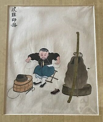 Antique Signed Chinese Painting Shoe Maker On Pith or Rice Paper Matted