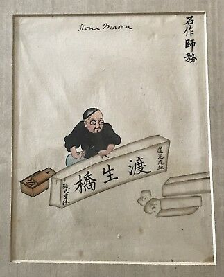 Antique Signed Chinese Painting Stone Mason Figure On Pith or Rice Paper Matted