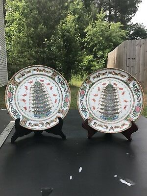 A pair of fine Chinese Antique 19th Century Familie Rose Pagoda Porcelain dishes