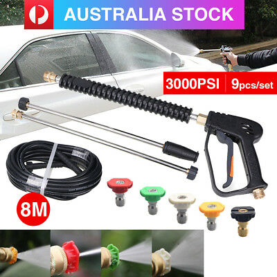 3000PSI+8M+5Tip High Pressure Water Washer Spray Gun Wand Lance Hose Nozzle Tip