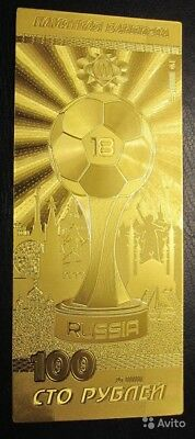 2018 Russia World Football Cup FIFA 100 Roubles Gold Banknotes in 24k Gold