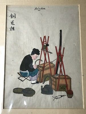 Antique Signed Chinese Pen Ink Painting TINKER On Pith or Rice Paper Matted