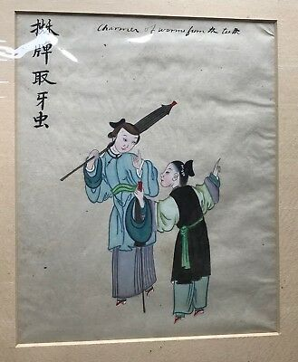 Antique Signed Chinese Painting WORM CHARMER On Pith * Rice Paper Matted