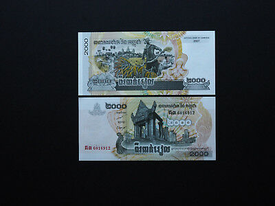 Cambodia Banknotes Beautiful 2000 Riels notes with fantastic detail in MINT UNC