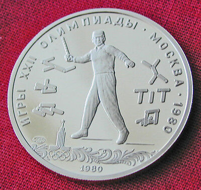 1980 Moscow Olympics silver 5 rouble mirror finish coin-ball/stick game-Gorodki
