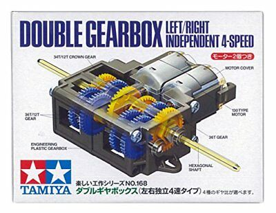 Model_kits Tamiya DOUBLE GEARBOX Left/Right Independent 4-SPEED MA