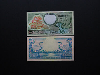 Indonesia Banknotes Magnificent and Scarce early 1959 issue in super MINT UNC