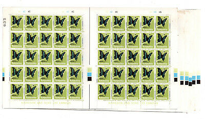 TANZANIA 1973 BUTTERFLY Issue FIVE CENTS HALF SHEET of 50 MNH.