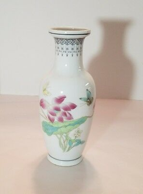 "Lotus Flower and Butterflies Famille Rose Chinese Porcelain Vase 10"" Jingdezhen"
