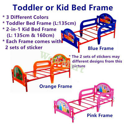 2in1 Kid Extensible Steel Frame Safety Guard Rail Toddler Children Bed 1.35-1.6m