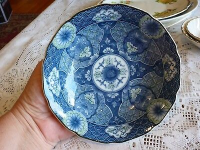 Lovely Blue Floral Small Bowl Oriental
