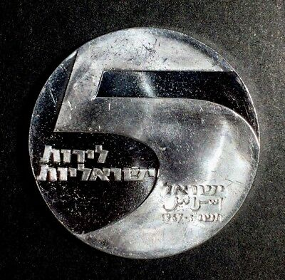 1967 Israel 5 Lirot Port Of Eliat Silver Coin - Proof Struck - Nice Condition!