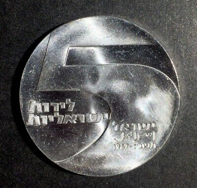 1967 Israel 5 Lirot Port Of Eliat Silver Coin (Business Strike) - UNC