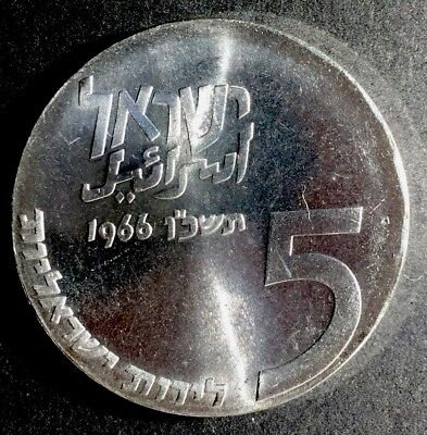 1966 Israel 5 Lirot 18th Anniversary Of Independence Silver Coin (UNC)