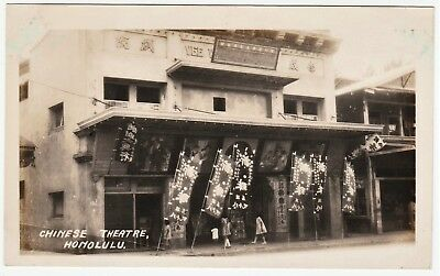 RARE Real Photo - 1929 Chinese Theatre Honolulu Hawaii - China Theater