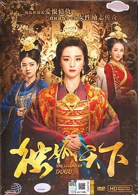 CHINESE DRAMA: THE LEGEND OF THE CONDOR HEROES (2017) DVD in