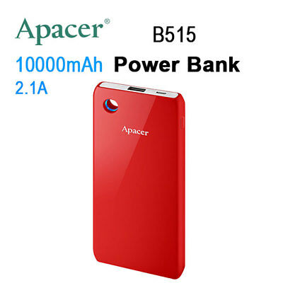 APACER Mobile Power Bank B515 10000mAh Red RP-302759373637