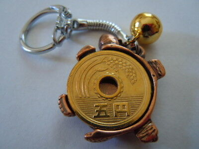 Japanese Good Fortune Coin Lucky Key Chain
