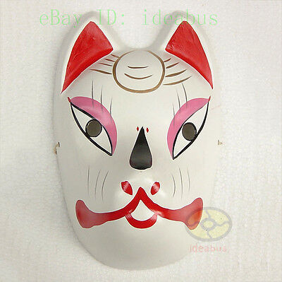 Movie Toy Masquerade Paper Pulp Hand Painted Costume Party Mask- Sharp Mouth Fox
