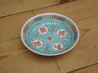 Small Chinese Famille Verte Dish Impressed Marks Decoration Hand Painted A2