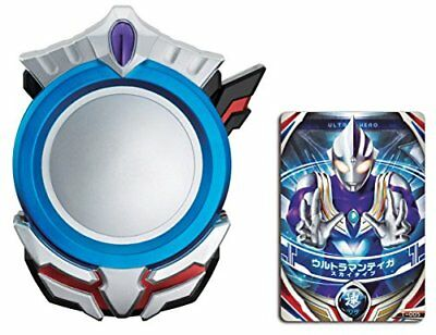 Ultraman Orb DX Ultra Fusion card holder