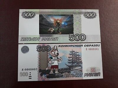 The tender banknote  500 rubles for the world Cup in Russia. Mascot Zabivka.