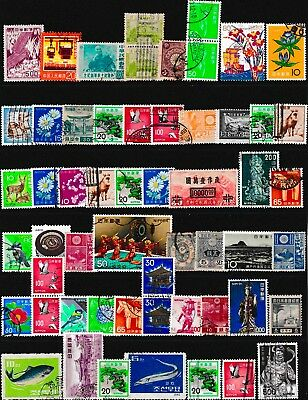 Collection World Stamps,Japan,Nippon Stamps,