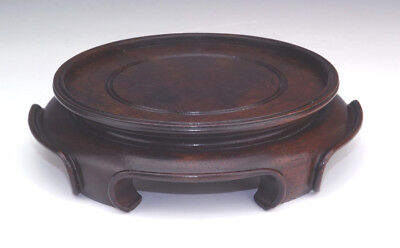 Antique Chinese Oriental Carved Hardwood Wood Pot Stand - Lovely!