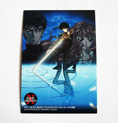 Rare! CLAMP X/1999 Trading Card No. 46 ~Kamui Shiro~ Anime/Manga Japan