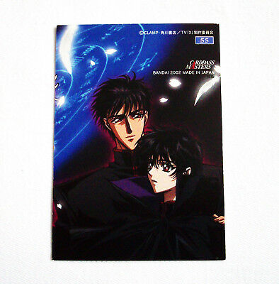 Rare! CLAMP X/1999 Trading Card No. 55 ~Kamui x Fuma~ Anime/Manga Japan