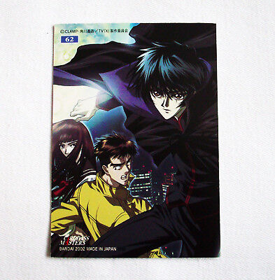 Rare! CLAMP X/1999 Trading Card No. 62 ~Kamui Shiro~ Anime/Manga Japan