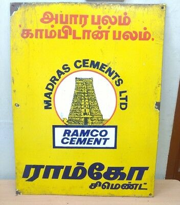 Antique Enamel Porcelain RAMCO MADRAS CEMENTS Temple Vintage Ad Sign Board India