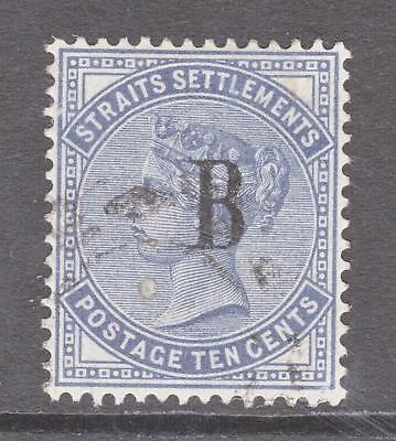 1883 British PO in Siam  10 Cent Slate CC SG7 `B` Overprint  Superb...A+A+A