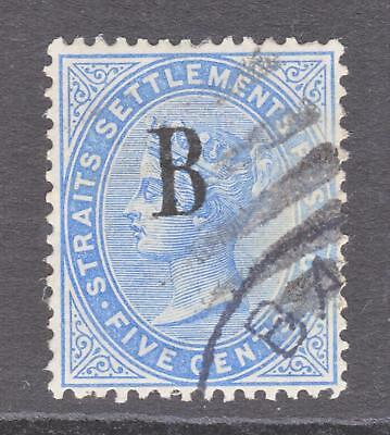 1884 British PO in Siam 5 Cent Blue CA SG18  `B` Overprint Superb..A+A+A