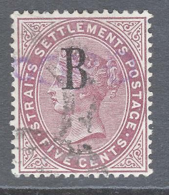 1882 British PO in Siam 5 Cent Purple/Brown CA SG04 `B` Overprint  Superb..A+A+A