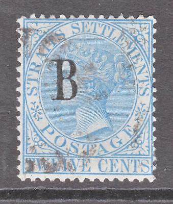 1882-1885 British PO in Siam 12 Cent Blue CC  SG 8 `B` Overprint Used.A+A+A RARE