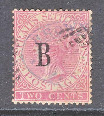 1883 British PO in Siam 2 Cent Rose CA SG15 `B` Overprint  Superb...A+A+A