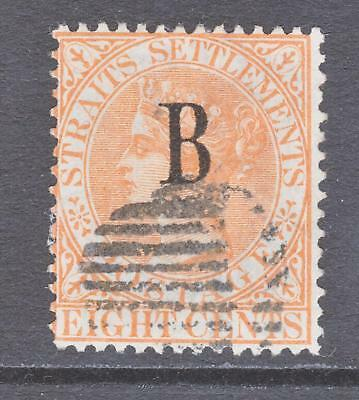 1882-1885 British PO in Siam 8 Cent Orange CC SG 6 `B` Overprint Used.A+A+A