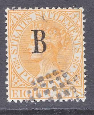 1883 British PO in Siam 8 Cent Orange CA SG 23 `B` Overprint Used.A+A+A